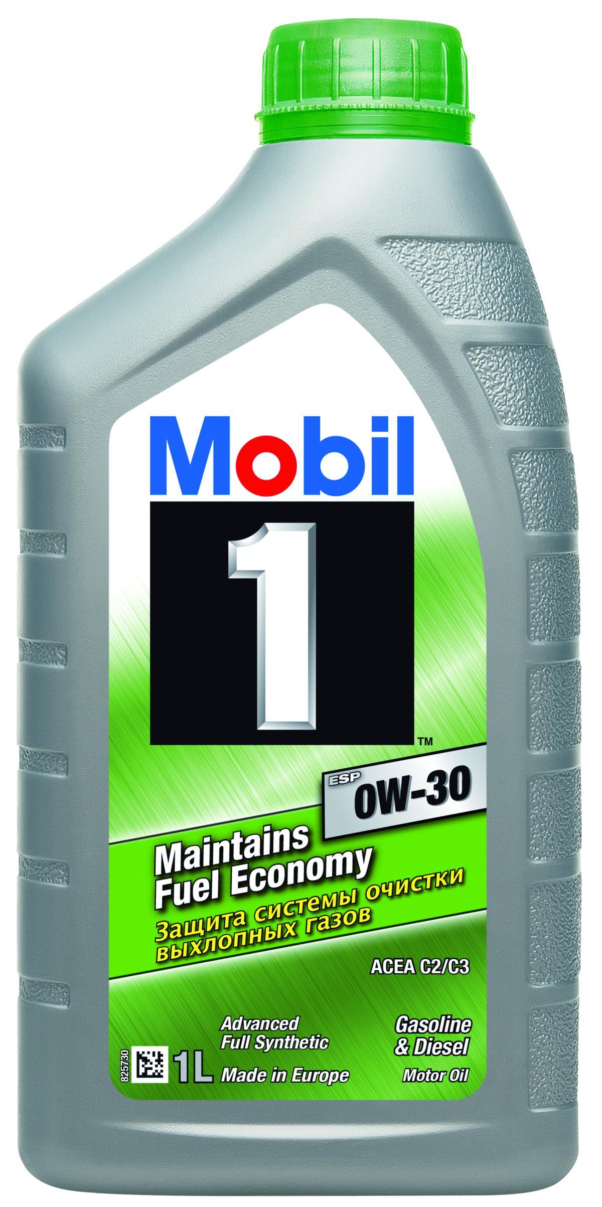 Масло Мобил 5W30 Купить В Москве