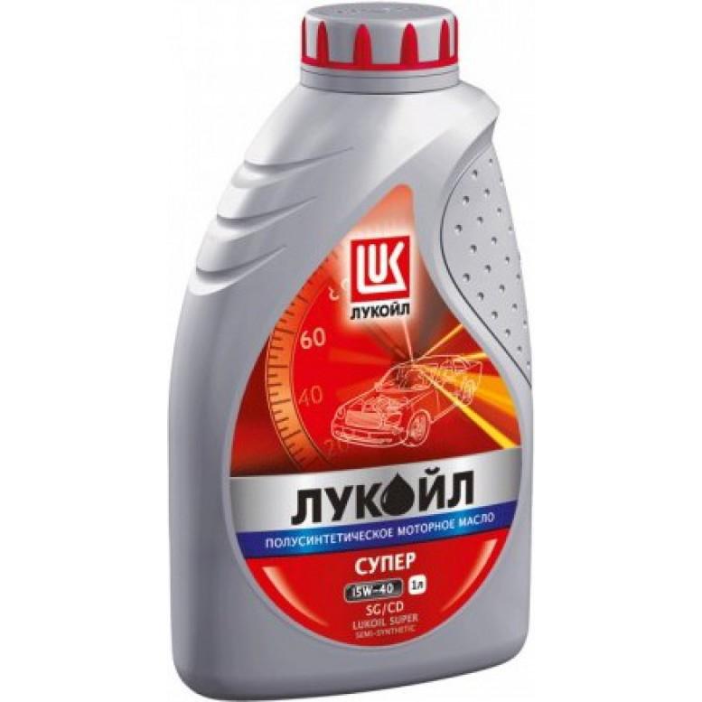 Моторные Масла Оптом Екатеринбург