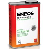 ENEOS Super Touring 100% Synthetic SN 5W-50 1л