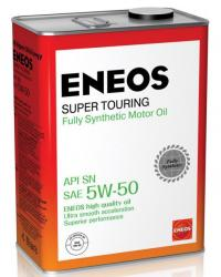 ENEOS Super Touring 100% Synthetic SN 5W-50 4л