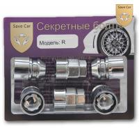 Секретная гайка Save Car 12x1,25x34 CH19/21 конус, вращ.кольцо (арт. R)