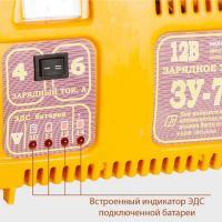 Зарядное устройство ЗУ 75М3 7,5А - фото 2