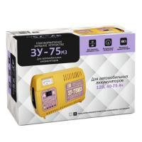 Зарядное устройство ЗУ 75М3 7,5А - фото 3